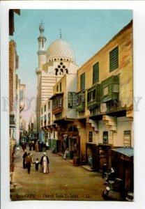 3098849 EGYPT Cairo Charch Souk-El-Selah Vintage colorful PC