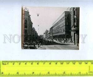 206079 RUSSIA KAZAN Bauman Street photo 1963 old postcard