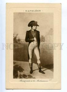 215199 NAPOLEON Bonaparte at Malmaison Vintage postcard