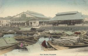 singapore, New Market, Native Boats (1910s)