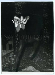 3109520 STAGE Russian BALLET Male DANCER old REAL PHOTO