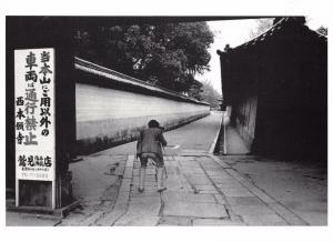 Postcard Temple Courtyard, Kyoto, Japan 1973 by Sam Tata #72