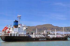 New Postcard LPG Tanker Vessel Ship BOUGAINVILLE K20