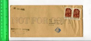 425507 CYPRUS to EAST GERMANY GDR air mail real posted COVER