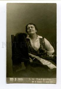 261497 NAYDENOVA Russian DRAMA FILM Actress Vintage PHOTO 1915