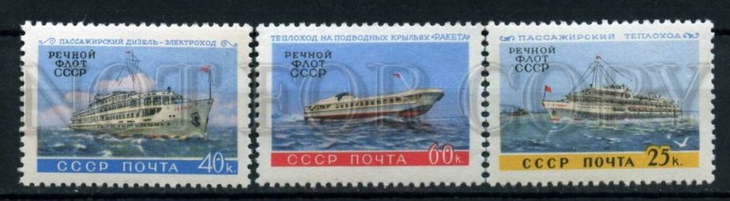 505604 USSR 1960 year river fleet ships stamp set