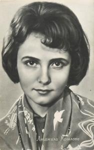 postcard 1950s Russian actress to identify