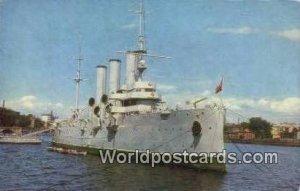 Cruiser Aurora Leningrad Russia, Soviet Union Unused