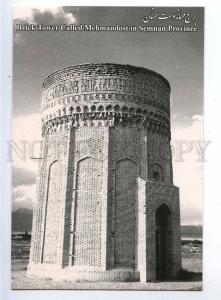 221549 IRAN Persia Brick Tower Called Mehmandost Semnan Prov