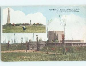 Old Postcard TWO GRAVE STONES Harbin China F4797