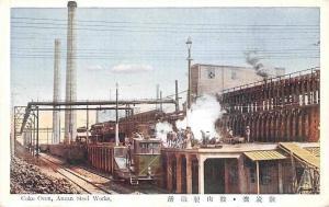 Japan Coke Oven, Anzan Steel Works