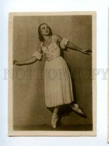 127317 ULANOVA Russian PRIMA BALLET Star DANCER Vintage PHOTO