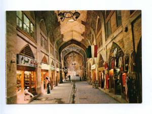 192834 IRAN ISFAHAN Safavieh Bazar market old photo postcard