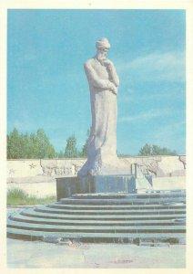Uzbekistan Samarkand monument to ulugbeg architecture Postcard