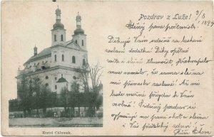 Czech Republic Kostel Chlumek Pozdrav z Luze 03.12
