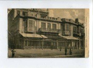 289143 RUSSIA  Evpatoria hotel Bo-Rivasch Beynusovich & Parsadonov