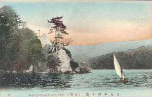 Japan Shiraiwa Chuzenji Lake Nikko 03.82