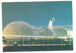 France Pavilion, four giant plastic domes dubbed Umbrellas of Osaka, Japan ...