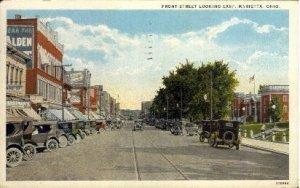 Front Street - Marietta, Ohio