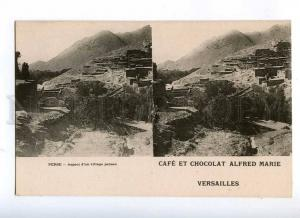 193189 IRAN Persia CHOCOLAT ADVERTISING Old stereo postcard