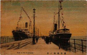 PC CPA JAPAN, YOKOHAMA, VIEW OF PIER, VINTAGE WOODEN POSTCARD (b12212)