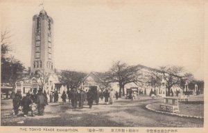 Tokyo Peace Exhibition , Japan , 1910s ; #1
