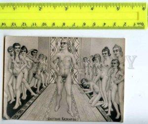 213236 RUSSIA nude girls procession Casanova LUBOK photo miniature card
