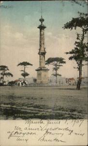 Manila Philippines Used Postcard 1907 - Magallanes Monument