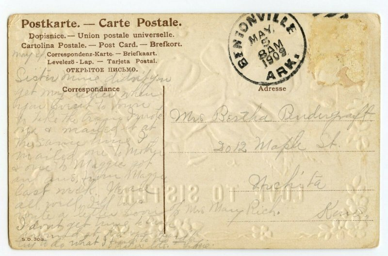 Postcard Love To Sister Embossed Standard View Card