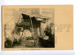 126559 DJIBOUTI Cuisine arabe street sellers Vintage postcard