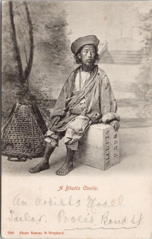 A Bhutia Coolie Tibet Tibetan China Unused Postcard E39