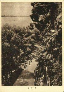 korea coree, PYONGYANG, Chungryoo Cliff (1950s) Postcard
