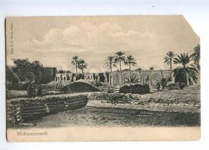 193144 IRAN Persia MOHAMMERAH Vintage undivided postcard