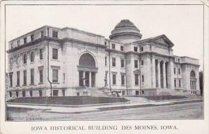 Iowa Historical Building Des Moines Iowa