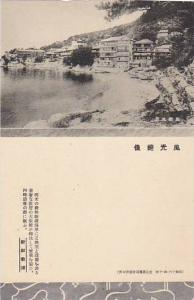 Waterfront of large Bldgs , Japan , 20-40s