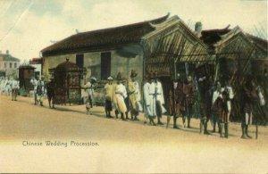 china, Chinese Wedding Procession (1910s) Postcard