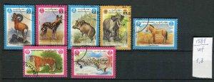 265002 AFGANISTAN 1984 year tiger leopard elephant boar hyena