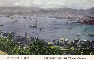 P1774 China Hong Kong Harbor Northwest Airlines Orient Express vintage Postcard