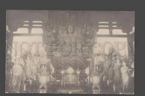 086118 JAPAN FESTIVAL in KYOTO 1913 Vintage real photo PC