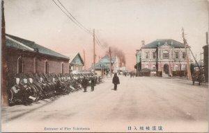 Yokohama Japan Entrance of Pier Unused Postcard F63