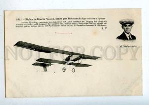 205428 FRANCE AVIATION Voisin airplane pilot BIELOVUCCIC