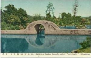 Shukkei-en garden,Hiroshima,Japan 40s