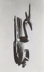 RP: SUDAN , Africa , 50-60s ; Boy's Iniation Mask , Bambara Tribe