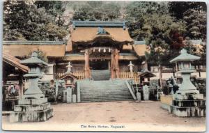 Vintage JAPAN Postcard The Suwa Shrine Nagasaki Front View Hand-Colored Unused
