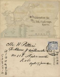 MAP Postcard of Direct Communicationons between Japan and the Continents (1902)