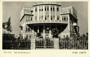 israel palestine, TEL-AVIV, The Municipality (1930s) Architecture Postcard