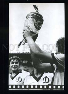 208185 USSR Dynamo Kiev football team Anatoliy Demyanenko