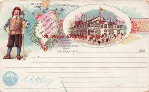 1894 Midwinter International Exposition, San Francisco, Vienna Prater, 1894 PM