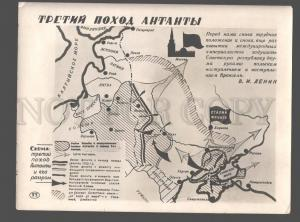 083126 USSR MAP CIVIL WAR 3 offensive ANTANTA Vintage POSTER