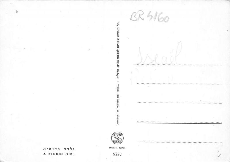 BR4160 a beduin Girl  saudi arabia types folklore